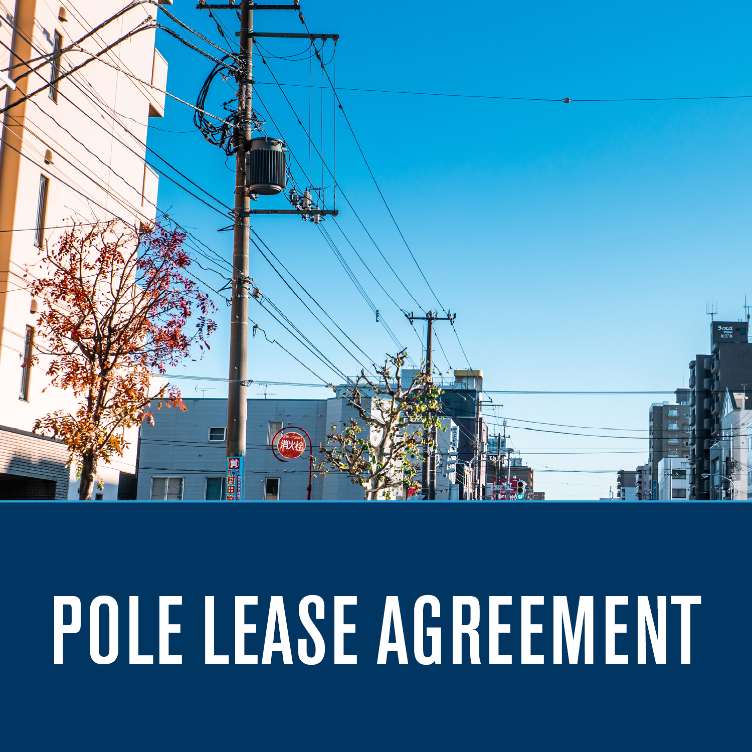 Pole Lease Agreement